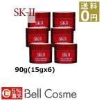 【送料無料】SK2 R.N.A. パワー ラディカル ニュー エイジ  90g(15gx6) (乳液) エスケーツー SK-II SK-2