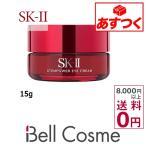 ◇ブランド:エスケーツー(SK-II/SK2)・SKII ◇商品名:ステムパワー アイ クリーム・S...