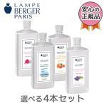 安心!ランプベルジェ DCHL JAPAN(日本唯一の代理店)の公認特約店