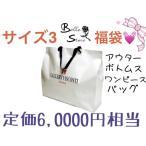 新品 ギャラリービスコンティ 福袋 6万円相当 サイズ3 アウター入り ボトムス ワンピース GALLERY VISCONTI