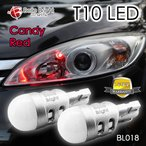 T10 LEDバルブ -Candy Red BL018- 2個セット 赤 メーター球 テール等に Belle Bright (ベル・ブライト) 超拡散360°発光 【送料無料】 Belle Series
