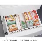 収納スタンド 冷凍庫 3点セット スタンド 霜付防止 ボックスタイプ ブックスタンドタイプ