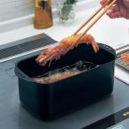 鍋 揚げ鍋 角型 網 フタ付き 天ぷら 揚げ物 コンパクト シンプル キッチン 台所