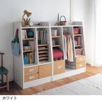 ツボミファニチャー 4月17日まで大型商品送料無料 学校用品丸ごと収納ラック 「E/88」