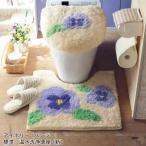 ふんわりシャギーのトイレマット・フタカバー(単品・セット) ロング/温水洗浄便座