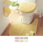 トイレマット トイレマットセット トイレマットのみ 洗える ロング ミニ 標準 おしゃれ シンプル ふかふか ふわふわ 新生活 円形 四角 温水洗浄 黄色 イエロー