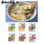 ショッピングダイエット 「ローカロ生活(R)」ローカロぞうすい詰合せ「和の極みシリーズ」30食セット