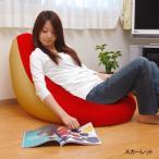 座椅子カテゴリ│体をあずけてムニ―ッとリラックス
