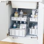 洗面台下収納ラック 30 / ベルメゾンネット