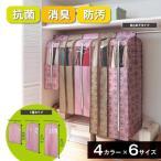 衣類収納袋 圧縮袋カテゴリ