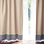 遮光・遮熱・防音カーテン 約100×120(2枚)、約100×135(2枚)