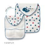 新生児 ベビー リバーシブルで使える接結ガーゼパイルの汗取りパッド