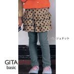 ジータ/GITA basic 10分丈スパッツ付きフリルスカート 100〜150
