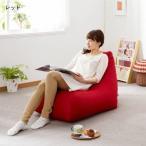 座椅子カテゴリ│ソファ風に使えるL字フォルム。