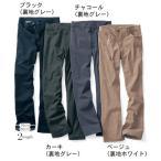 ホットコット 裏綿混あったかチノパンツ 79/76〜82/82