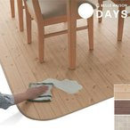 BELLE MAISON DAYS すっきりデザインの拭けるダイニングラグ 約130×182
