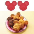 ディズニー シリコンケーキ型2個セット