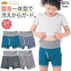 子供肌着 腹巻付き男児ボクサーブリーフ2柄セット/ジータ/GITA basic 100〜150/ベルメゾンネット