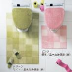 トイレマットのみ 洗える おしゃれ 安い シンプル 北欧 ふかふか ふわふわ 滑りにくい パイル素材 新生活 模様替え 標準 ピンク ブロック柄 ベルメゾン