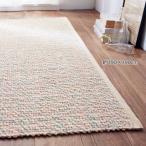 ミックスカラーのインド綿手織りラグ 約130×190/ベルメゾンネット