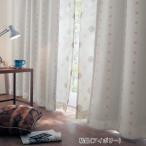 3重構造の遮光・遮熱・防音カーテン 約100×185(2枚)、約200×178(1枚)