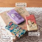 ディズニー ICカードが収納できるスマートフォンカバー ミッキー&フレンズiPhone6/6s用