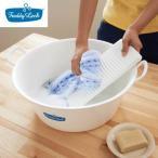 フレディ・レック 手洗いにオススメの洗濯桶&ボード&洗濯用石けんセット