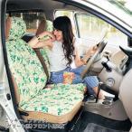 ディズニー 軽自動車用撥水フィットカーシートカバー ネット限定カラーあり フロント用2枚