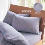 綿混素材の枕カバー2枚セット ネット限定カラーあり/ディズニー/ベルメゾンネット