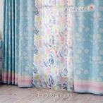 mini labo シアープリントカーテン(フィフティーズ) 約100×176(2枚)