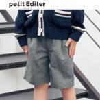 プチ エディテ 男の子・フォーマル・お出かけ子供服 グレンチェックハーフパンツ 100〜150