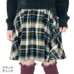 ジータ/GITA basic 通園・通学・女の子・子供服 ギャザースカート 100
