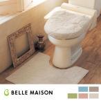 トイレマットのみ 洗える おしゃれ 安い シンプル 北欧 トイレマット ふかふか ふわふわ 滑りにくい 抗菌 防臭 パイル素材 新生活 模様替え 標準 ベージュ