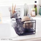 キッチンの奥行いっぱいまで使えるスリムな水切り 55cm/ベルメゾンネット