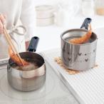 ディズニー IH対応 煮る・焼く・揚げるができる小型鍋&オイルポット