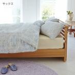 国産綿100%掛け布団カバー・枕カバー(単品) 枕カバー