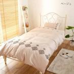綿100%刺繍の掛け布団カバー・枕カバー(単品) 「枕カバー」