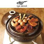 長谷園 けむりの出にくい燻製鍋 いぶしぎん 径17.5cm