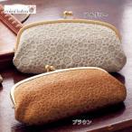 mini labo 日本製本革型押しがま口長財布