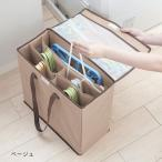 ハンガー収納ボックス カラー 「ベージュ」