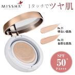 ミシャ/MISSHA ミシャ M クッションファンデーション(モイスチャー)