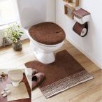 トイレマット・フタカバー(単品・セット)(プレッソ) トイレマットのみ・標準