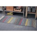 アースザクラフト/URCE the craft リサイクル生地使用の裂き織りキッチンマット 約45×150