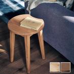 スツール 椅子 アルダー材 天然木 腰掛け 花台 おしゃれ イス チェア 木製 シンプル ベルメゾンデイズ ナチュラル ダークブラウン