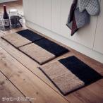 組み合わせが楽しい床ピタシャギーキッチンマット ネット限定カラーあり