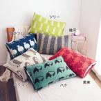 北欧調デザインののびのび枕カバー 「約35×50cm用」