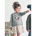 ディズニー 子供服・女の子 レイヤード風ワンピース 「80〜150」