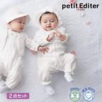 新生児服 ベビードレス 帽子付きセレモニーツーウェイオール/プチ エディテ 50―60/ベルメゾンネット