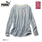 PUMA/プーマ カモ柄プリント長袖Tシャツ レディースS〜レディースXL