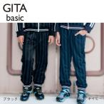 裏フリースロングパンツ/ジータ/GITA basic 100〜150/ベルメゾンネット